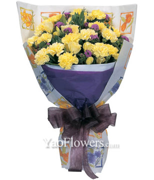 20 Stems Yellow Carnation, Cream Eustoma, Ageratum & Greens