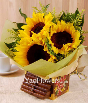 Gold Flower & Sunflower Bouquet