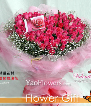 99 Roses,hearted-shape package