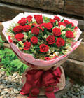 21 Red Roses,W: 50 × H: 60 × H: 60cm I LOVE YOU
