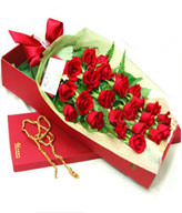 24 Red Roses,Green Leaves,Gift Box Included