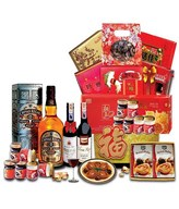 Chivas Regal, Bird's Nest, Chicken Essence, Premium Mushroom, Abalone & More